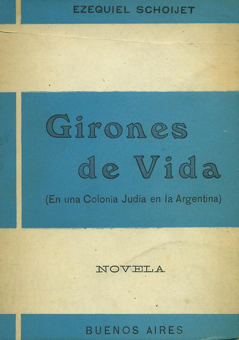 Girones de vida. En una colonia judía de la Argentina