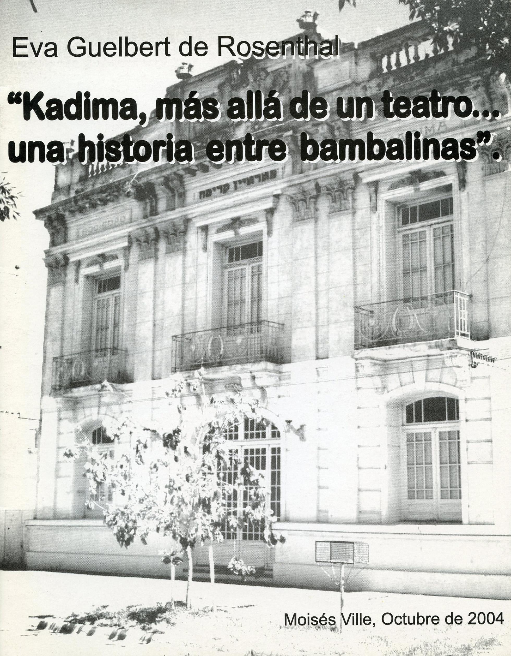 Kadima, más allá de un teatro… una historia entre bambalinas