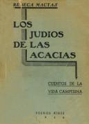 Los judíos de las acacias