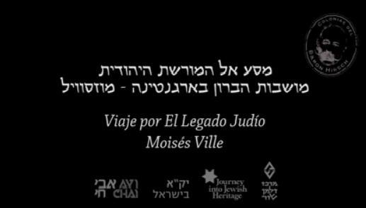 Viaje por el Legado Judío