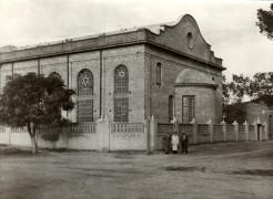 Archivo de Rivera